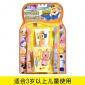 �n���M口-啵��费浪⑷�段牙�X�o理套盒-3�q以上-牙刷-2-牙膏-口杯